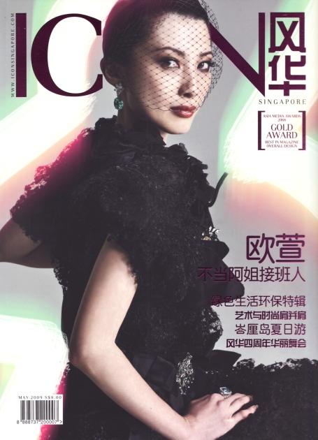 ICON-2009.05