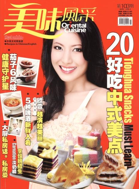 J code a blog by jeanette aw oriental cuisine malaysia - Cuisine orientale blog ...