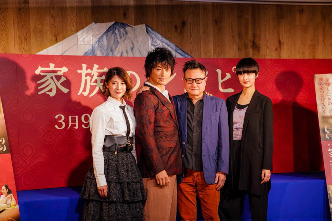 RT Japan (23)
