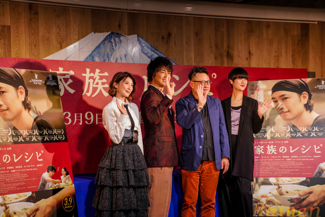 RT Japan (24)
