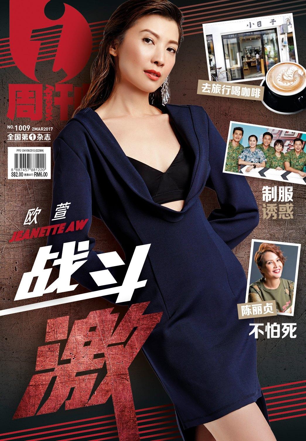 I-Weekly – Feb 2017