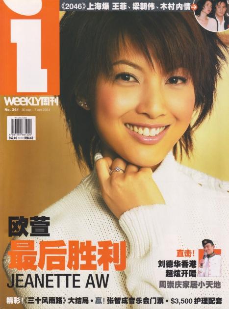 I-Weekly – Oct 2004