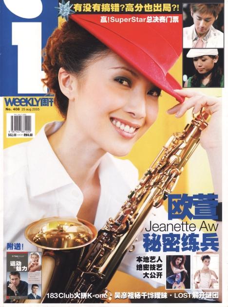 I-Weekly – Aug 2005