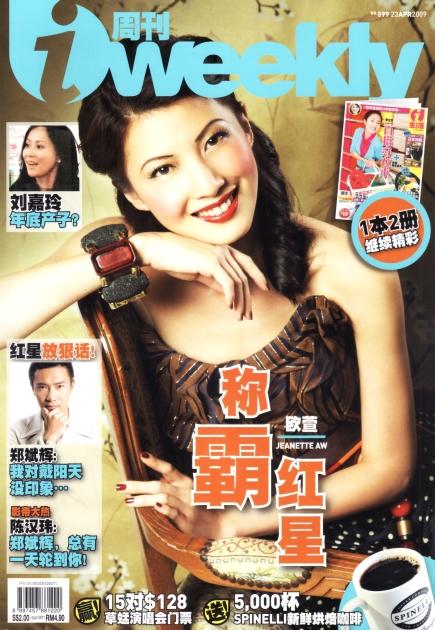 I-Weekly – Apr 2009